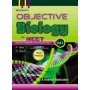 Trueman's Objective Biology for Medical Entrance Examinations by M.P. Tyagi & J.P. Goyal