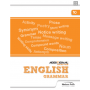 Harbour Press Additional Practice English Grammar for Class 10